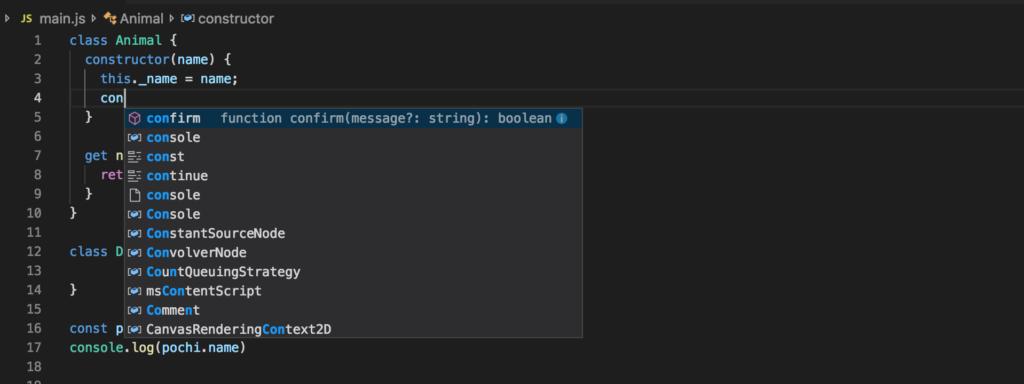 コード補完のサンプル